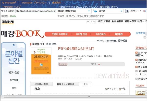 Mkbook_2