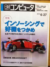 20130627nikkei_2