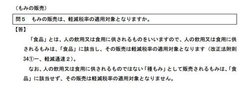 20170130_2