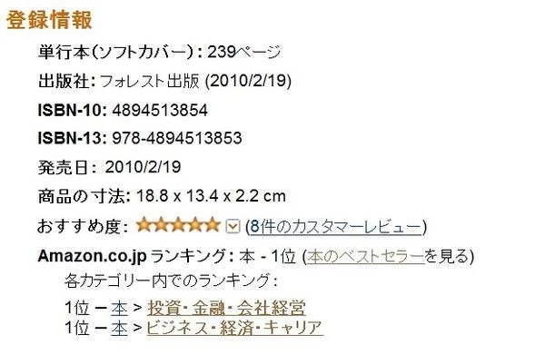 Amazon1_3