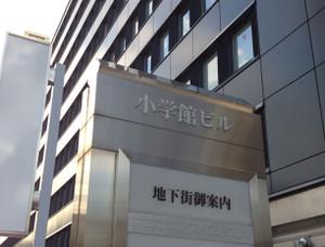 20130906_1syougaku